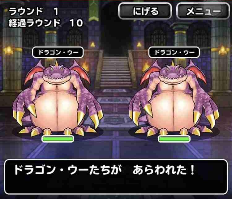 f:id:shohei_info:20190819100125j:plain