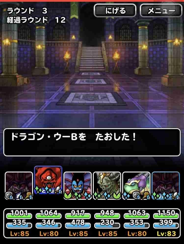 f:id:shohei_info:20190819100450j:plain