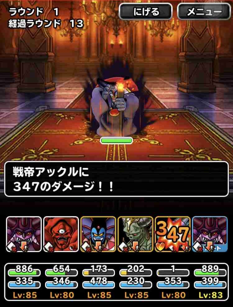 f:id:shohei_info:20190819100841j:plain