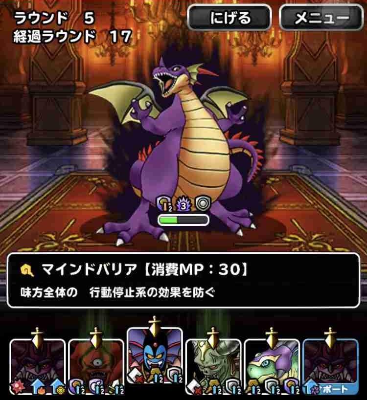 f:id:shohei_info:20190819143638j:plain