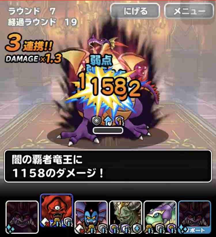 f:id:shohei_info:20190819143742j:plain