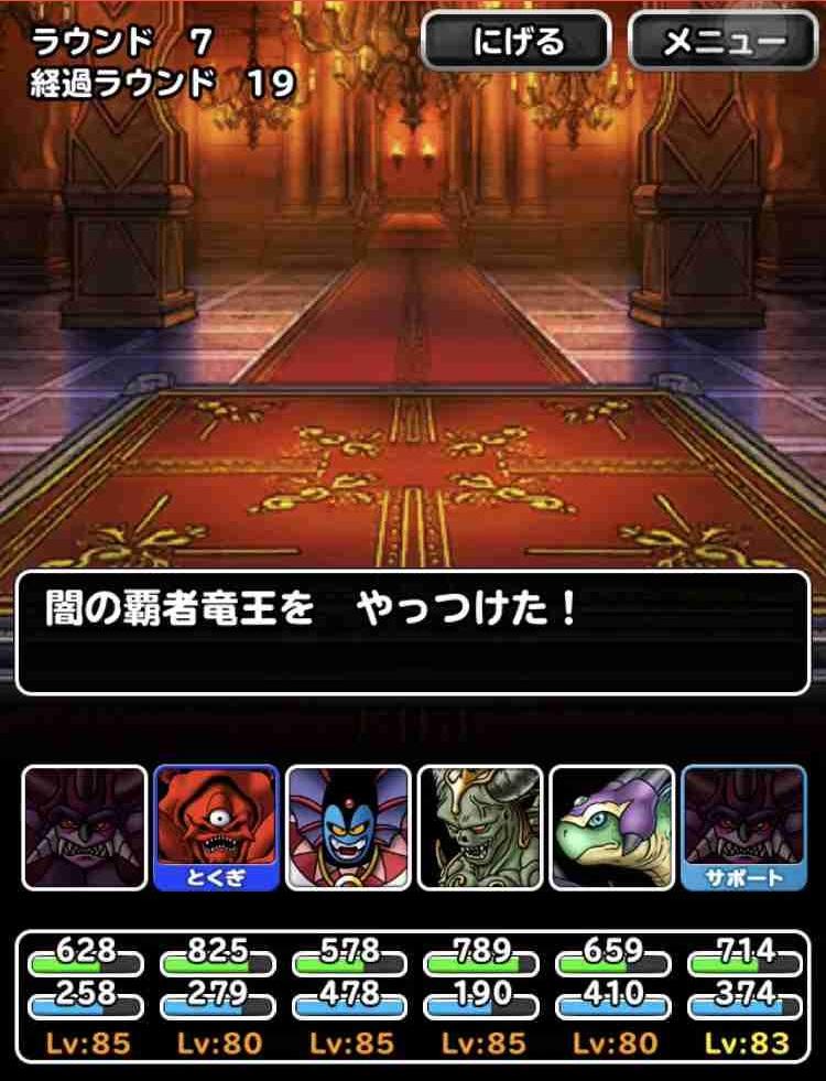 f:id:shohei_info:20190819143832j:plain