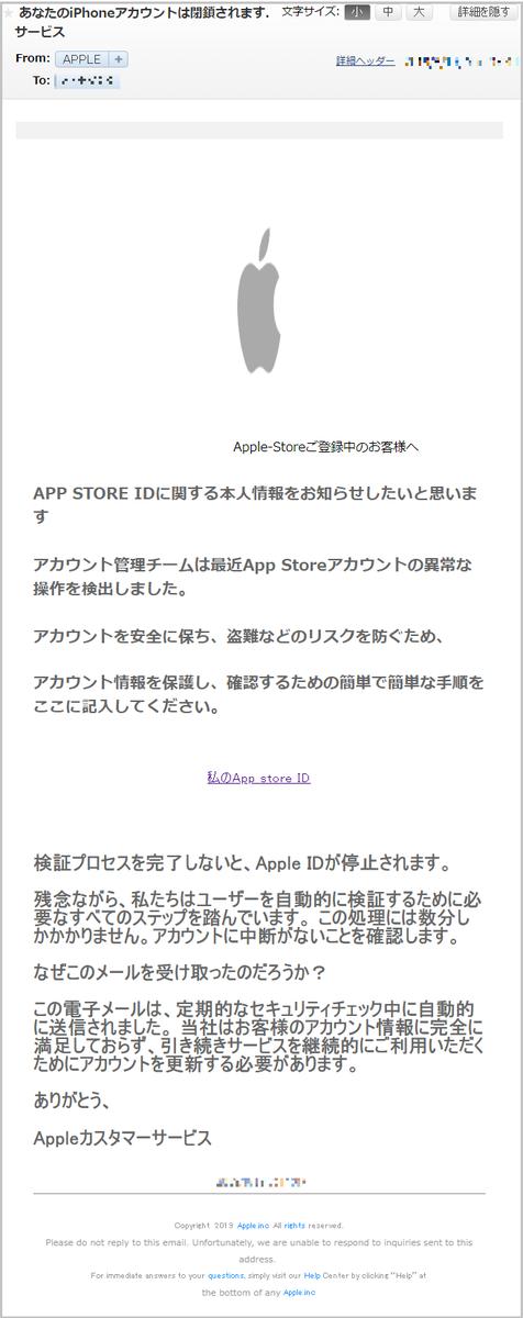 f:id:shohei_info:20190820090521p:plain