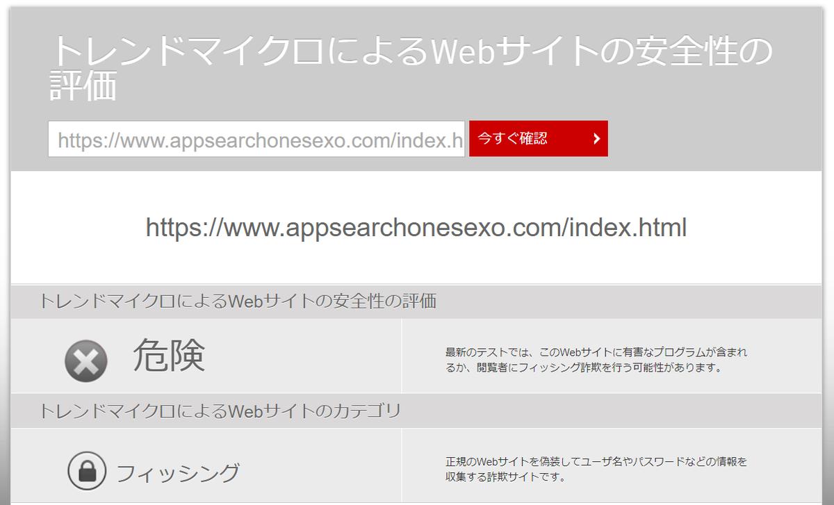 f:id:shohei_info:20190820092901p:plain