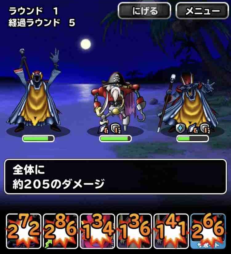 f:id:shohei_info:20190823182000j:plain