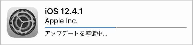f:id:shohei_info:20190827090520j:plain