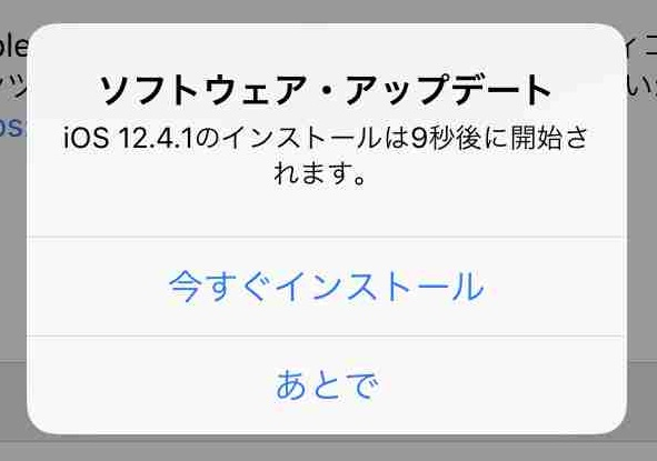 f:id:shohei_info:20190827090814j:plain