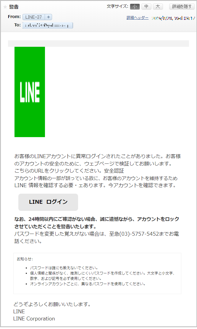 f:id:shohei_info:20190828103755p:plain