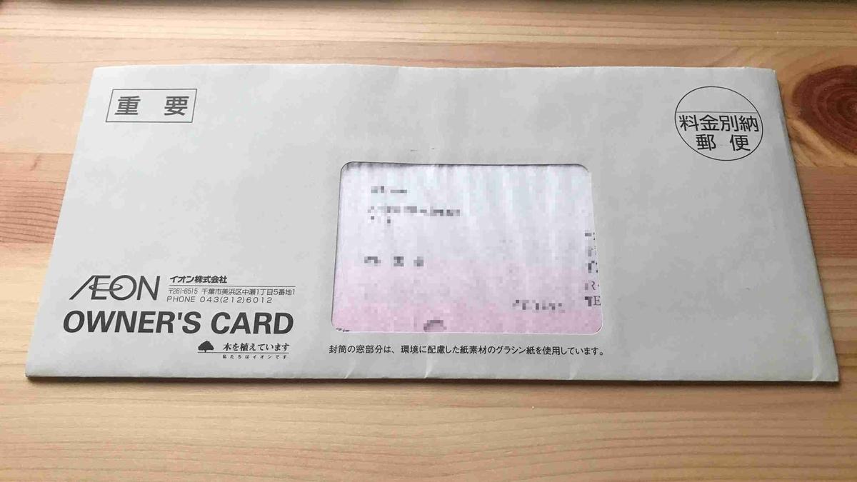 f:id:shohei_info:20190902140505j:plain