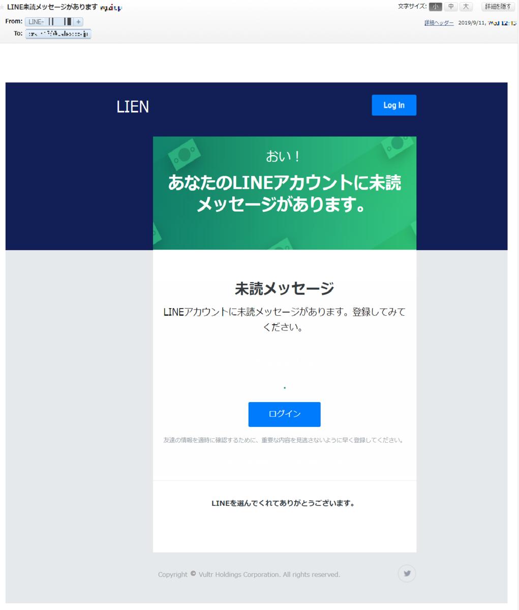 f:id:shohei_info:20190912091242p:plain