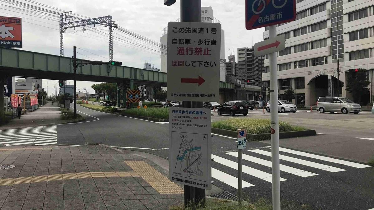 f:id:shohei_info:20190915080356j:plain