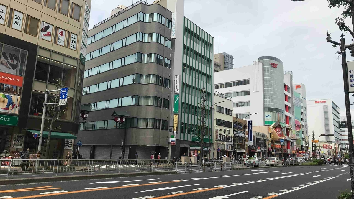 f:id:shohei_info:20190915083020j:plain