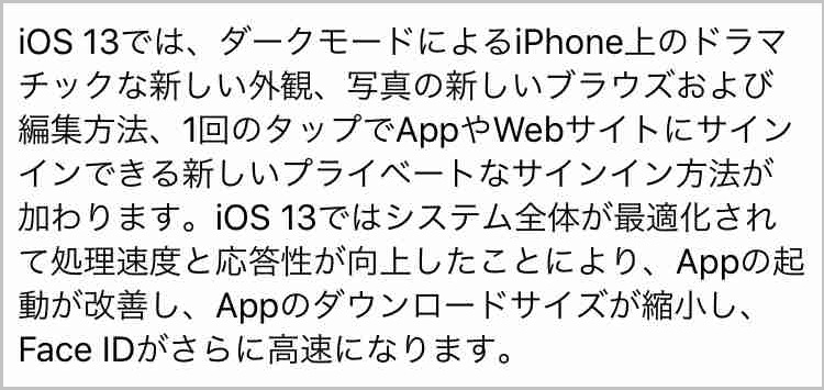 f:id:shohei_info:20190920091716j:plain
