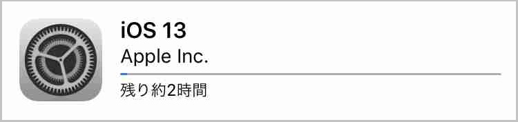 f:id:shohei_info:20190920093544j:plain