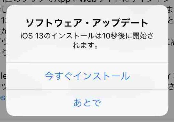f:id:shohei_info:20190920093834j:plain