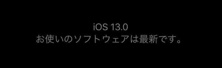 f:id:shohei_info:20190920093953j:plain