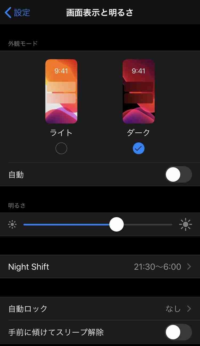 f:id:shohei_info:20190920094347j:plain