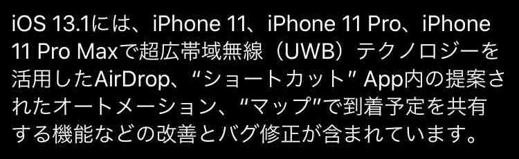 f:id:shohei_info:20190925082335j:plain