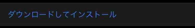 f:id:shohei_info:20190925093817j:plain