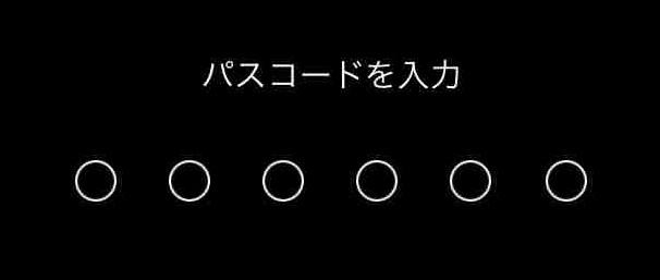 f:id:shohei_info:20190925093851j:plain