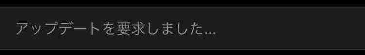 f:id:shohei_info:20190925093942j:plain