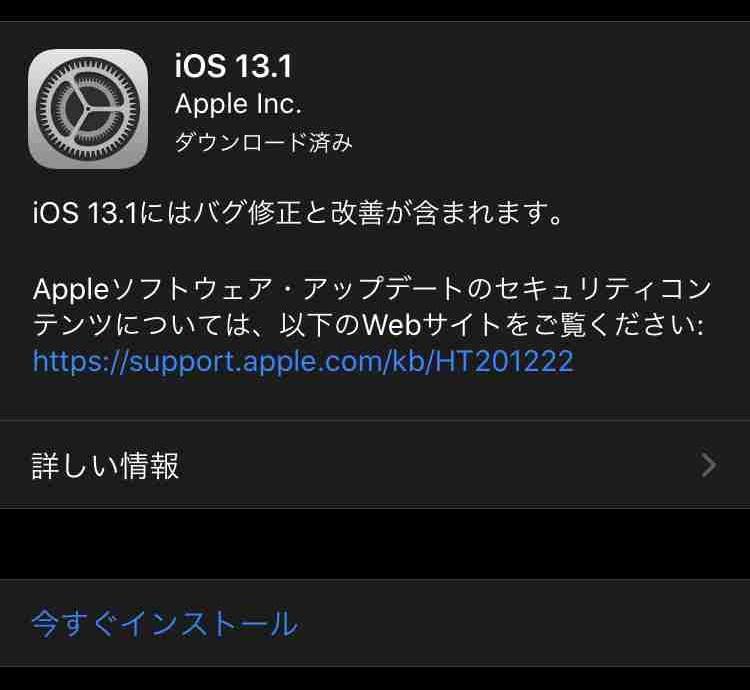 f:id:shohei_info:20190925094150j:plain