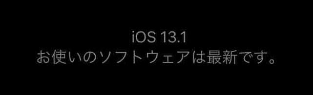 f:id:shohei_info:20190925094353j:plain