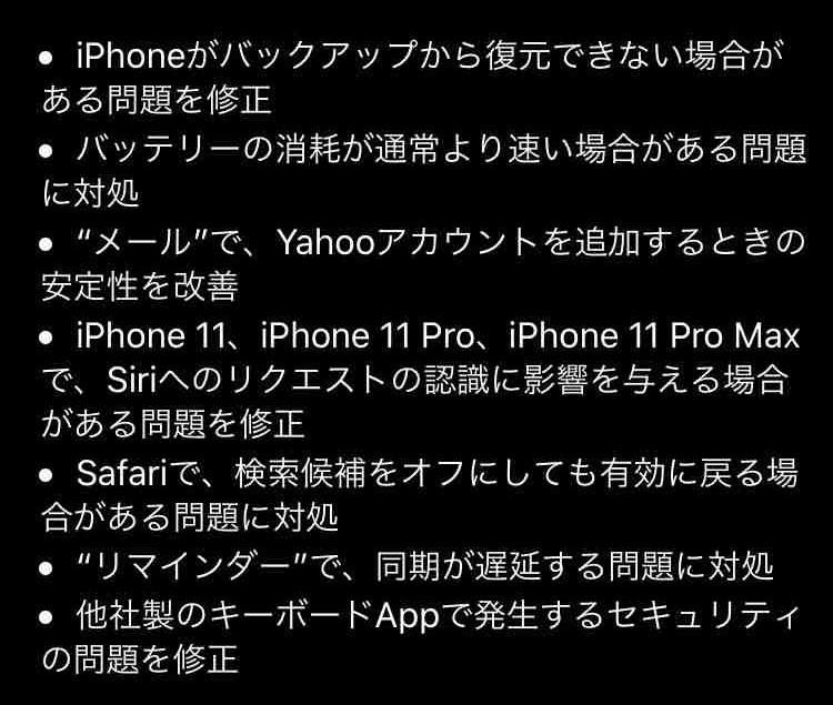 f:id:shohei_info:20190928063609j:plain