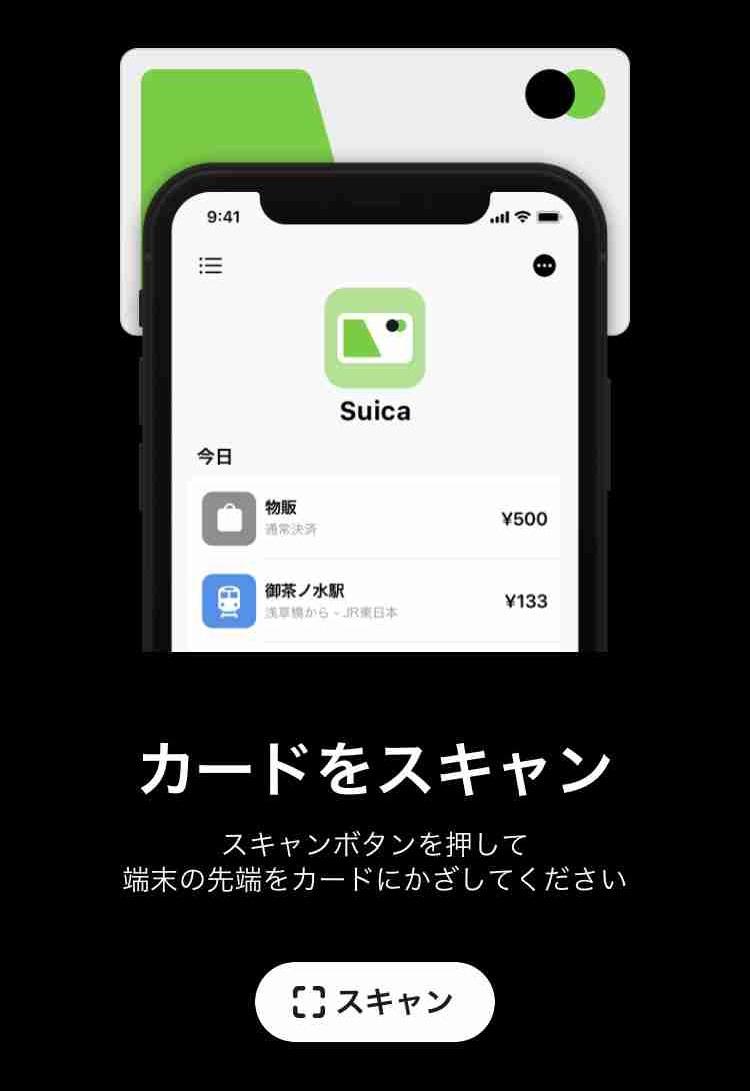 f:id:shohei_info:20191002130105j:plain