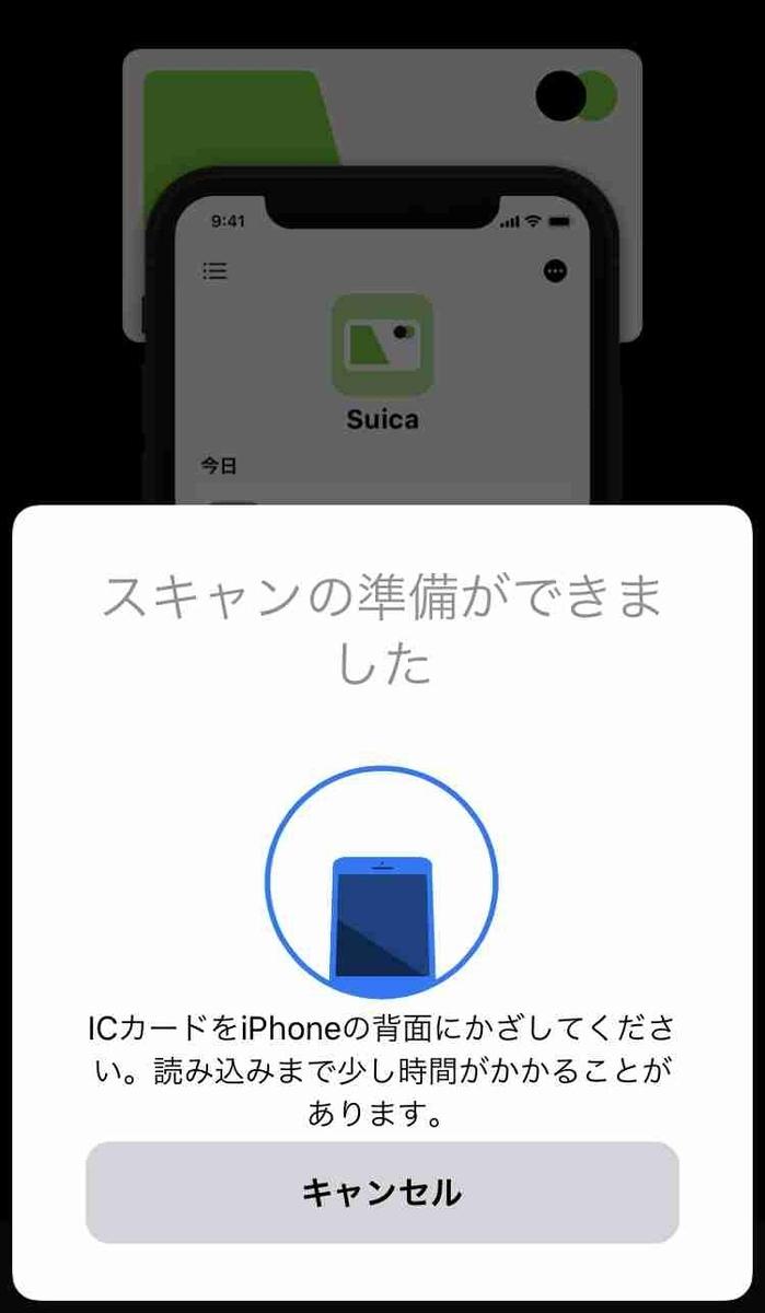 f:id:shohei_info:20191002130234j:plain