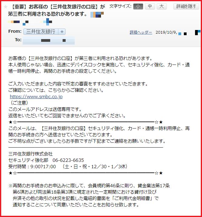 f:id:shohei_info:20191009163937p:plain