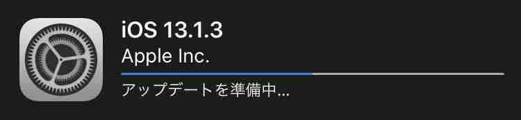 f:id:shohei_info:20191016062946j:plain