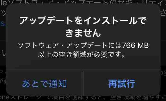 f:id:shohei_info:20191016063134j:plain