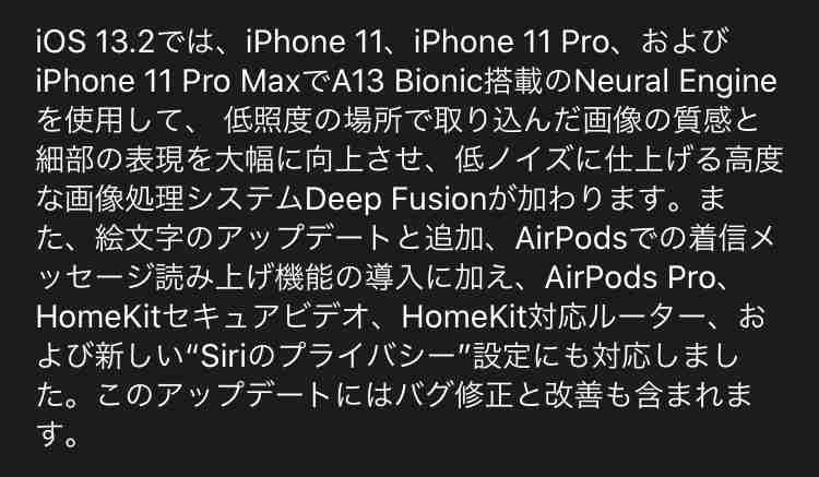 f:id:shohei_info:20191029061622j:plain