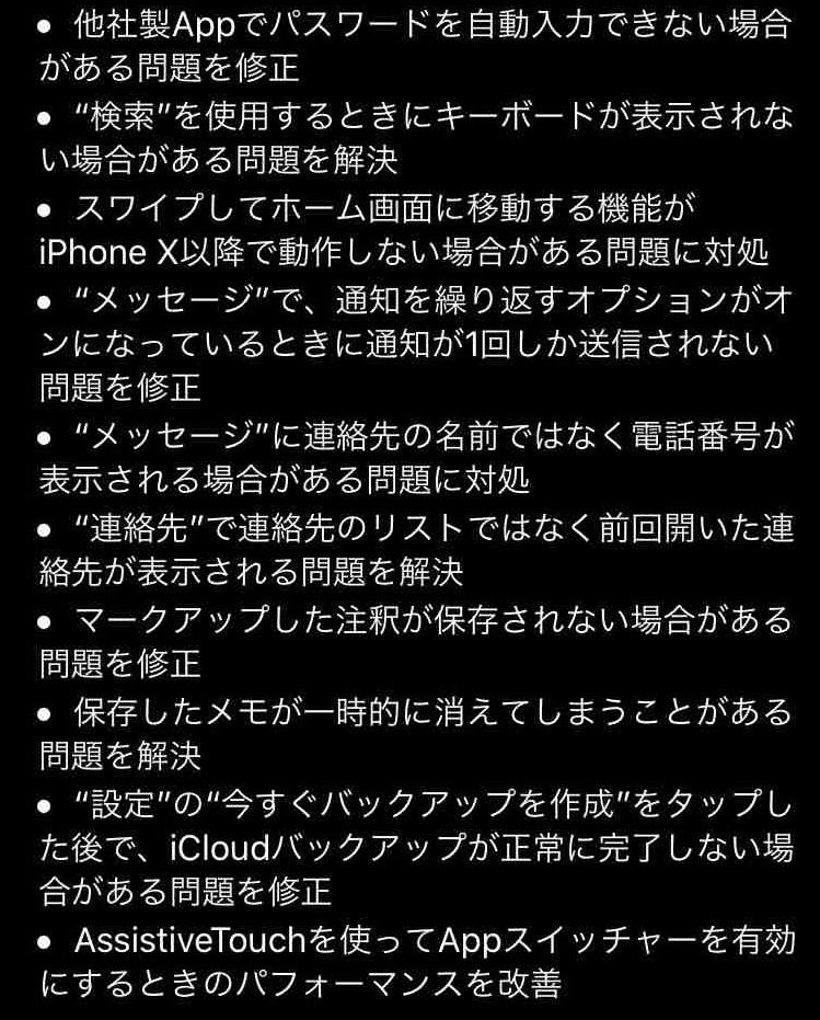 f:id:shohei_info:20191029063705j:plain
