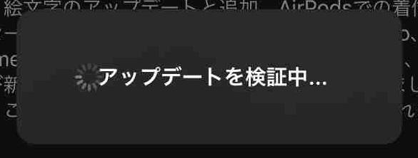 f:id:shohei_info:20191029065844j:plain