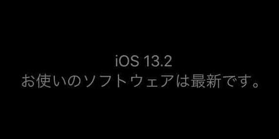 f:id:shohei_info:20191029070157j:plain