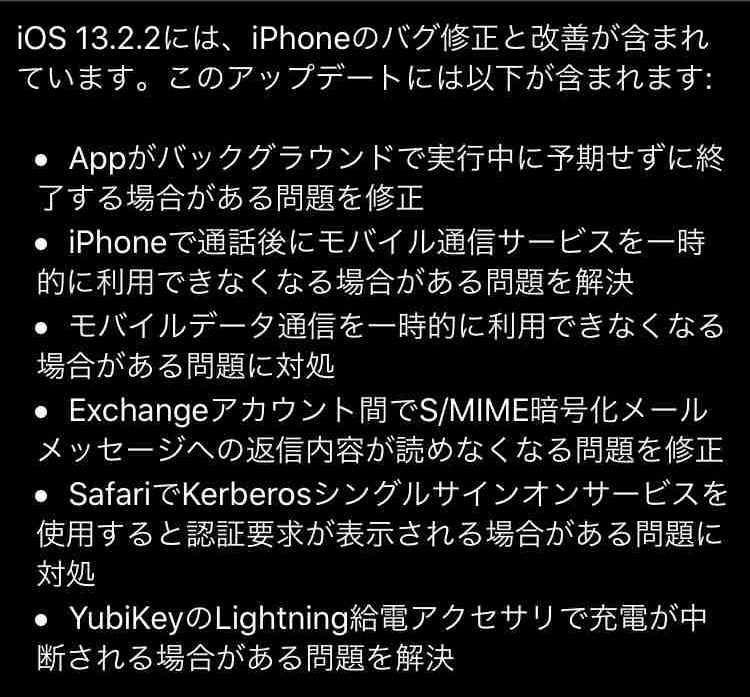 f:id:shohei_info:20191108055829j:plain