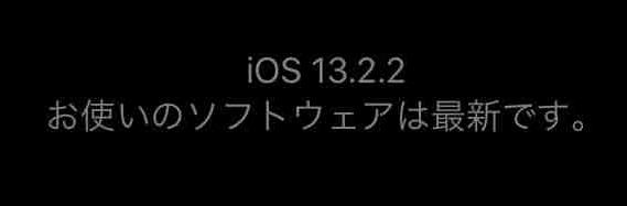 f:id:shohei_info:20191108061333j:plain