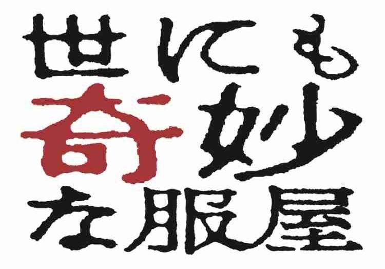 f:id:shohei_info:20191112094915j:plain