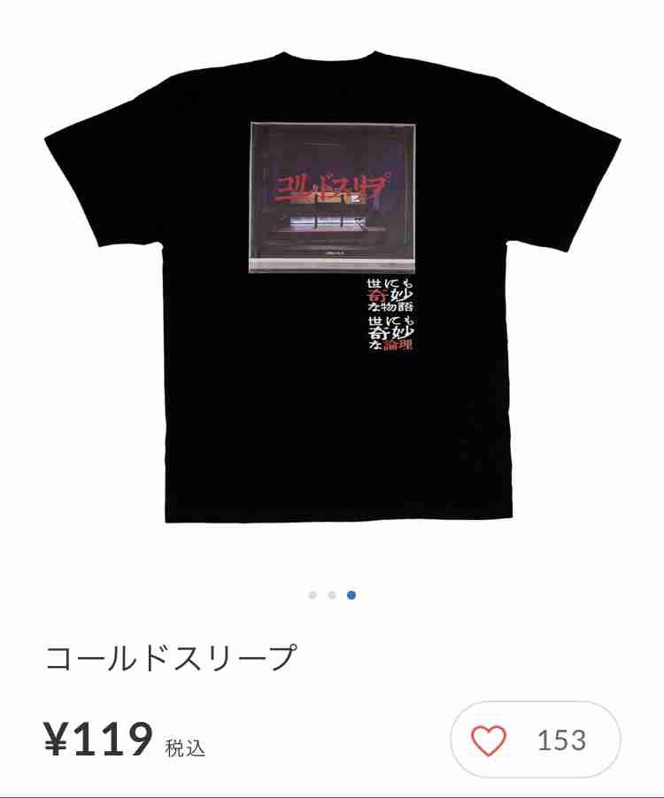 f:id:shohei_info:20191112100639j:plain