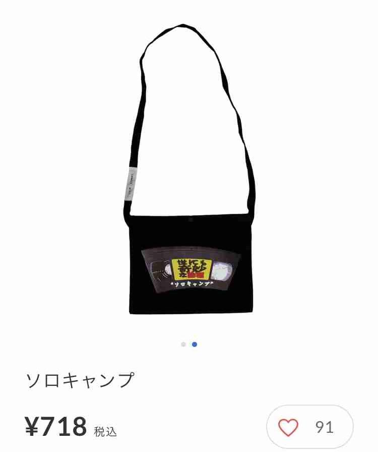 f:id:shohei_info:20191112100845j:plain