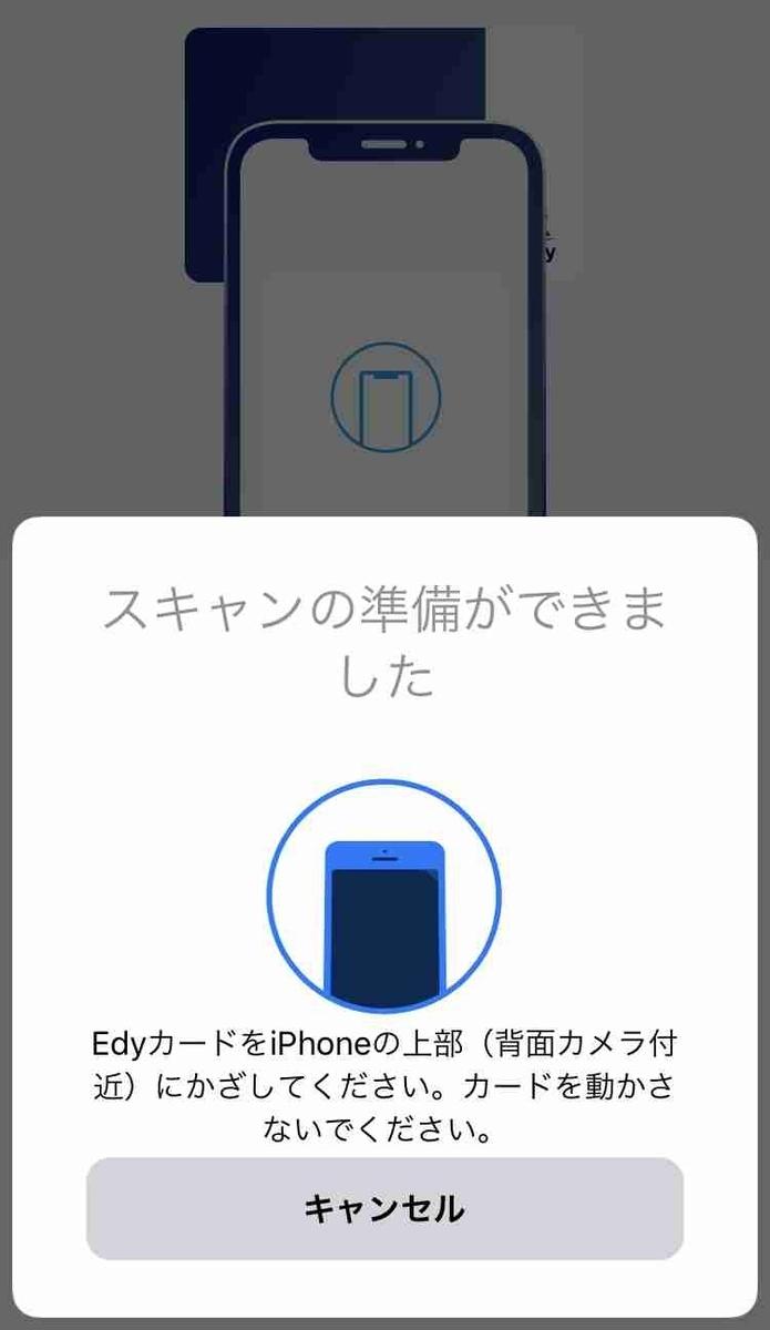 f:id:shohei_info:20191115121058j:plain