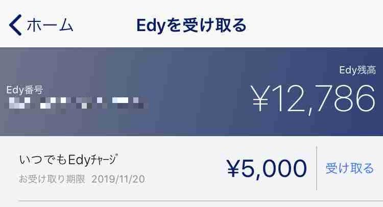 f:id:shohei_info:20191115121604j:plain