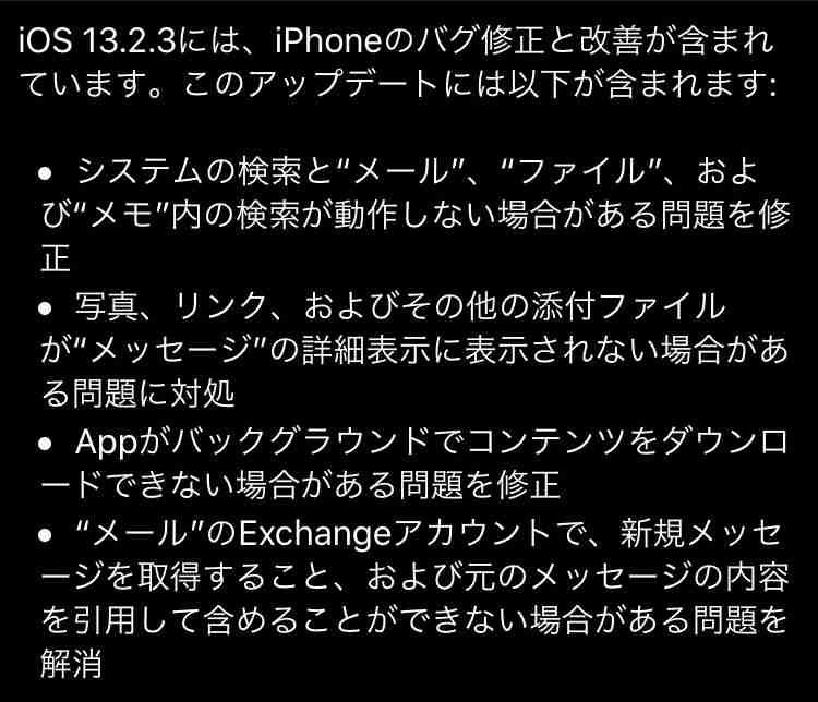 f:id:shohei_info:20191119074151j:plain