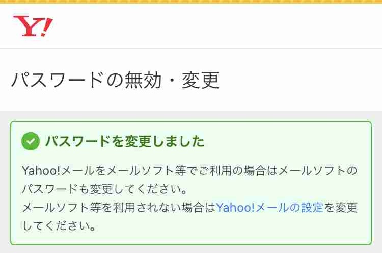 f:id:shohei_info:20191124082336j:plain