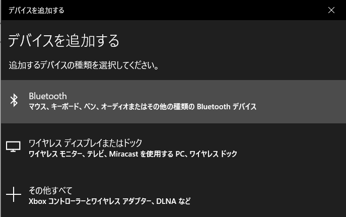 f:id:shohei_info:20191209083933p:plain
