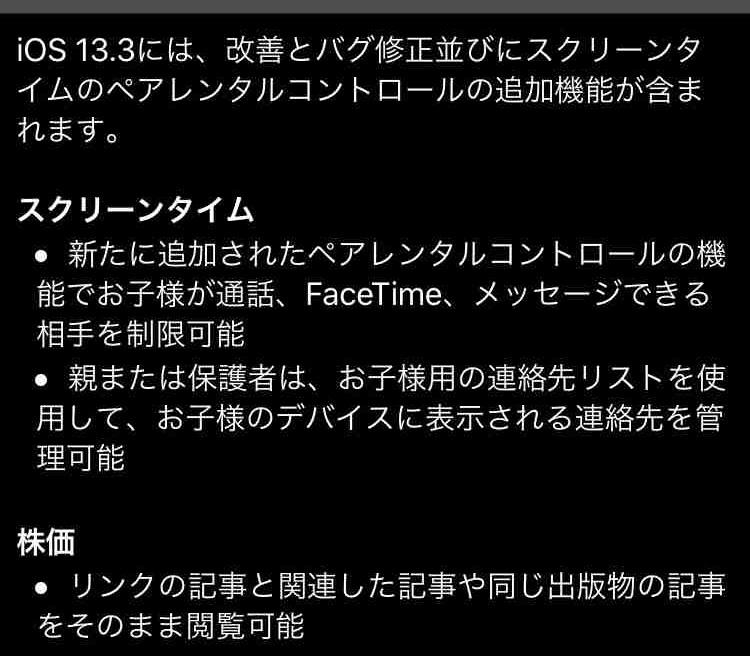 f:id:shohei_info:20191211083051j:plain