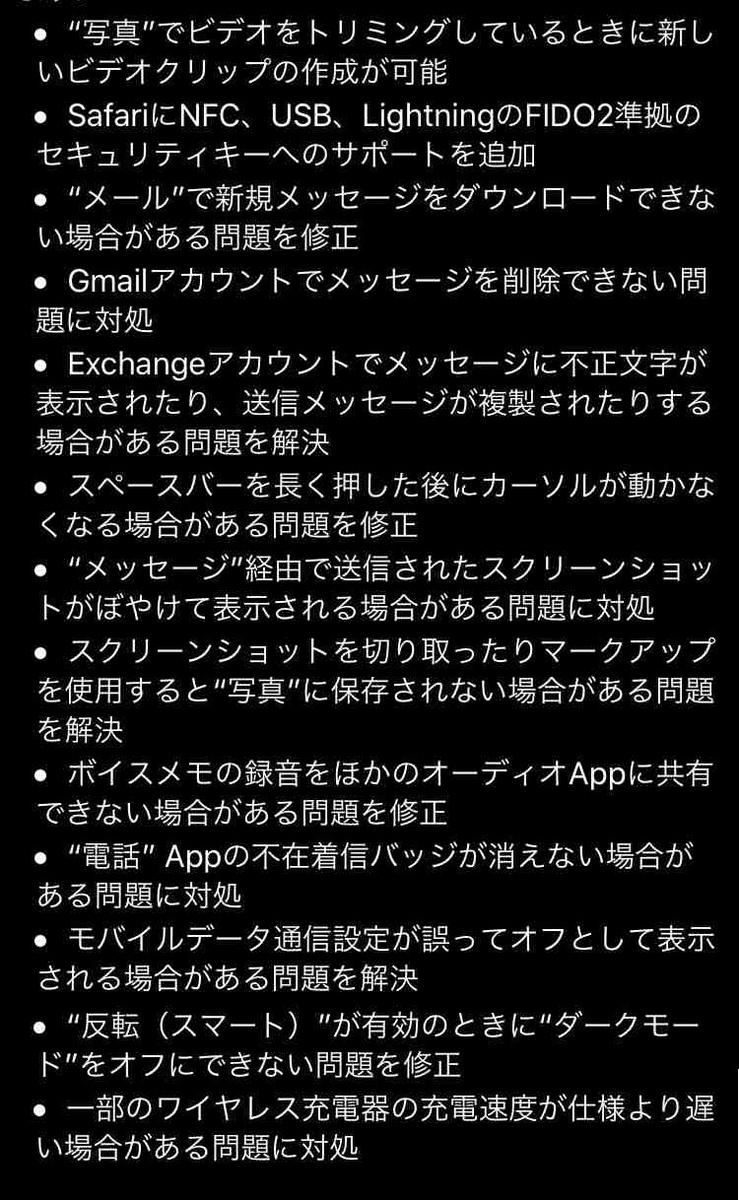 f:id:shohei_info:20191211083519j:plain