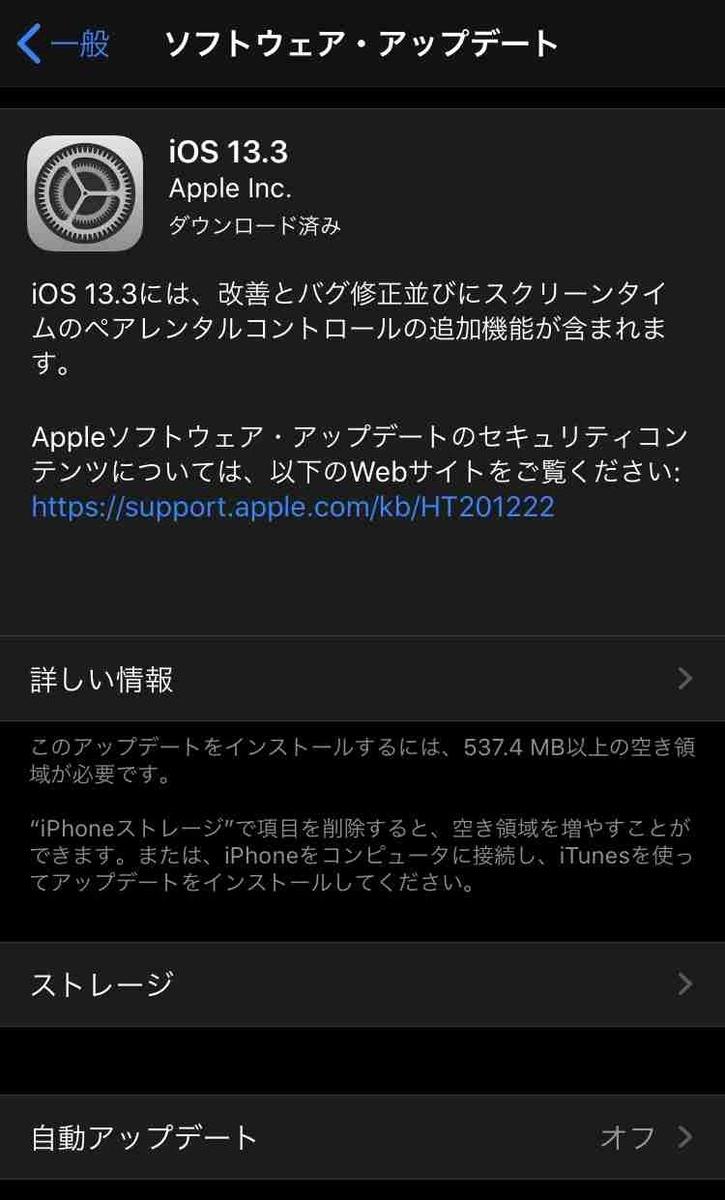 f:id:shohei_info:20191211084404j:plain